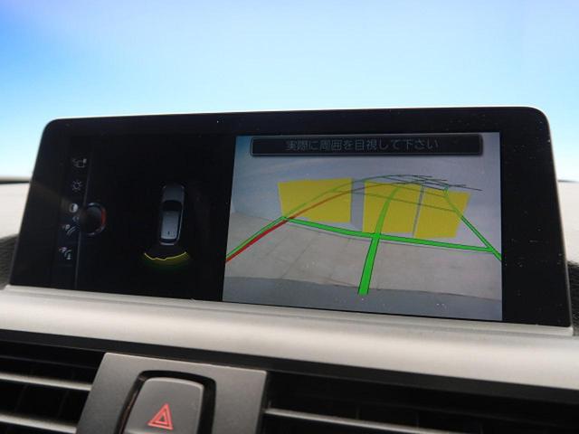 118d スポーツ 純正HDDナビ インテリジェントセーフティ コンフォートアクセス LEDヘッドライト フロントフォグ クルコン(7枚目)