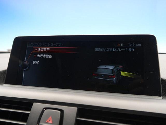 118d スポーツ 純正HDDナビ インテリジェントセーフティ コンフォートアクセス LEDヘッドライト フロントフォグ クルコン(8枚目)