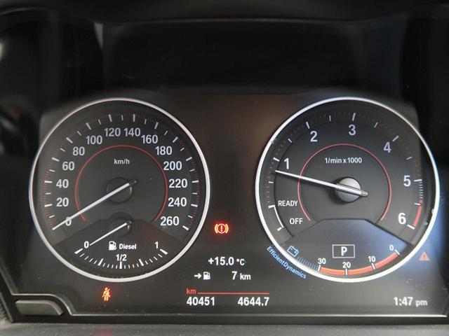 118d スポーツ 純正HDDナビ インテリジェントセーフティ コンフォートアクセス LEDヘッドライト フロントフォグ クルコン(15枚目)