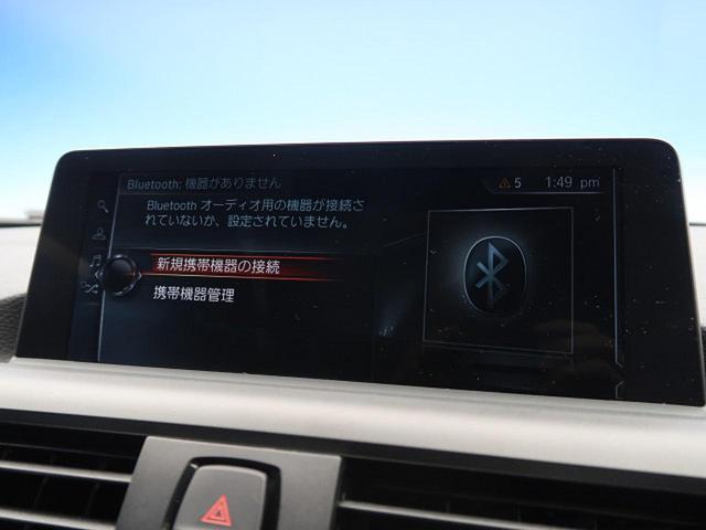 118d スポーツ 純正HDDナビ インテリジェントセーフティ コンフォートアクセス LEDヘッドライト フロントフォグ クルコン(50枚目)