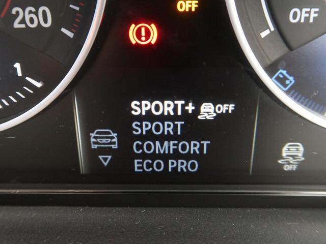 118d スポーツ 純正HDDナビ インテリジェントセーフティ コンフォートアクセス LEDヘッドライト フロントフォグ クルコン(51枚目)