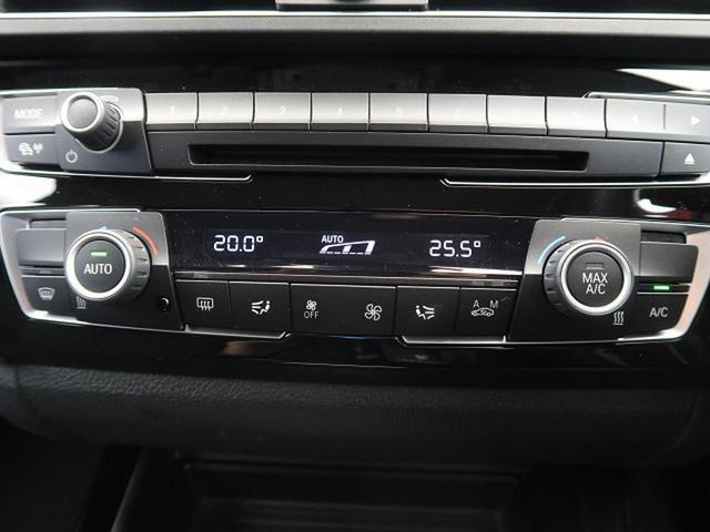 118d スポーツ 純正HDDナビ インテリジェントセーフティ コンフォートアクセス LEDヘッドライト フロントフォグ クルコン(54枚目)