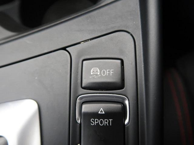 118d スポーツ 純正HDDナビ インテリジェントセーフティ コンフォートアクセス LEDヘッドライト フロントフォグ クルコン(57枚目)