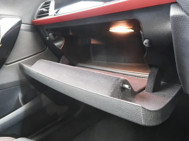 118d スポーツ 純正HDDナビ インテリジェントセーフティ コンフォートアクセス LEDヘッドライト フロントフォグ クルコン(60枚目)
