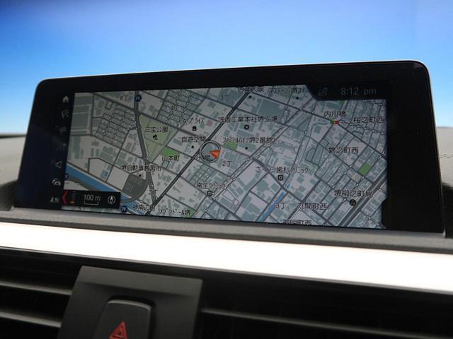 118i スタイル 純正HDDナビ パーキングサポートパッケージ アクティブクルーズコントロール ドライビングアシストパッケージ LEDヘッドライト(6枚目)