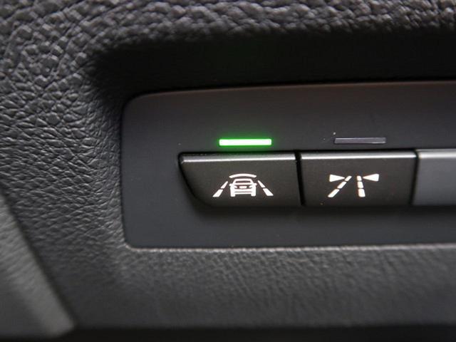 118i スタイル 純正HDDナビ パーキングサポートパッケージ アクティブクルーズコントロール ドライビングアシストパッケージ LEDヘッドライト(7枚目)