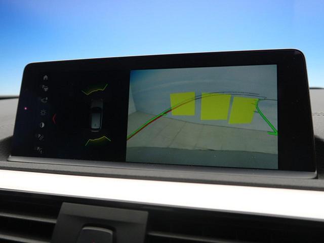 118i スタイル 純正HDDナビ パーキングサポートパッケージ アクティブクルーズコントロール ドライビングアシストパッケージ LEDヘッドライト(8枚目)