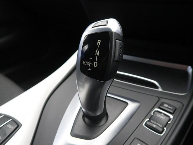 118i スタイル 純正HDDナビ パーキングサポートパッケージ アクティブクルーズコントロール ドライビングアシストパッケージ LEDヘッドライト(11枚目)