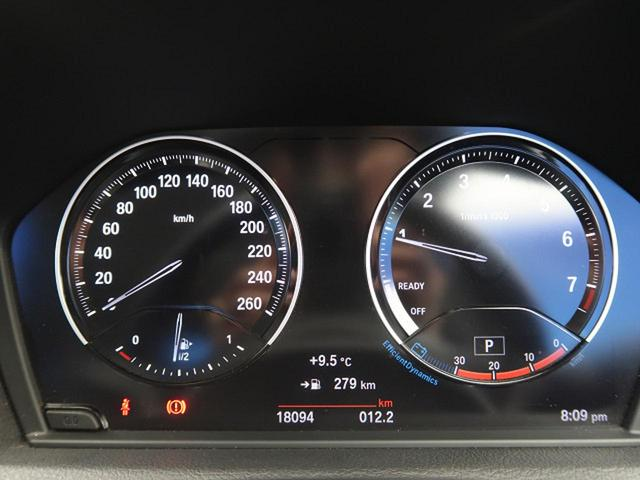 118i スタイル 純正HDDナビ パーキングサポートパッケージ アクティブクルーズコントロール ドライビングアシストパッケージ LEDヘッドライト(15枚目)