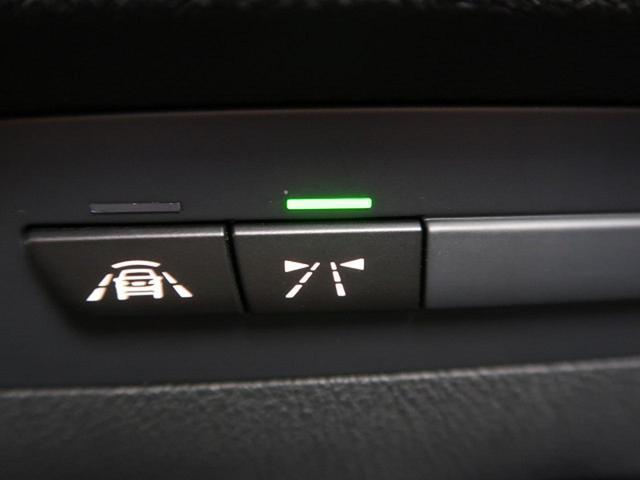 118i スタイル 純正HDDナビ パーキングサポートパッケージ アクティブクルーズコントロール ドライビングアシストパッケージ LEDヘッドライト(23枚目)