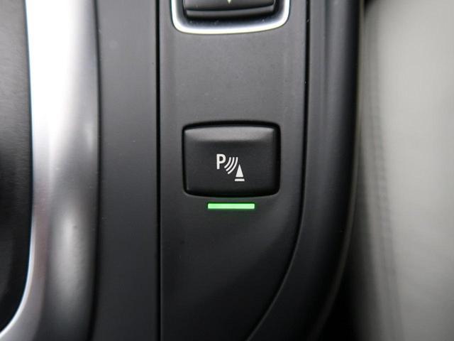 118i スタイル 純正HDDナビ パーキングサポートパッケージ アクティブクルーズコントロール ドライビングアシストパッケージ LEDヘッドライト(25枚目)