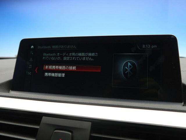 118i スタイル 純正HDDナビ パーキングサポートパッケージ アクティブクルーズコントロール ドライビングアシストパッケージ LEDヘッドライト(27枚目)