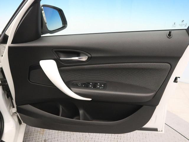 118i スタイル 純正HDDナビ パーキングサポートパッケージ アクティブクルーズコントロール ドライビングアシストパッケージ LEDヘッドライト(33枚目)