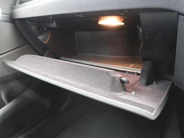 118i スタイル 純正HDDナビ パーキングサポートパッケージ アクティブクルーズコントロール ドライビングアシストパッケージ LEDヘッドライト(44枚目)