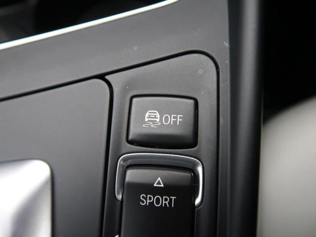 118i スタイル 純正HDDナビ パーキングサポートパッケージ アクティブクルーズコントロール ドライビングアシストパッケージ LEDヘッドライト(48枚目)
