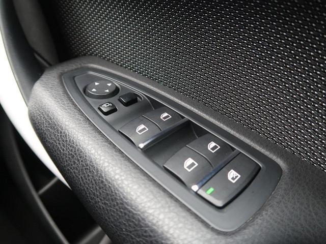 118i スタイル 純正HDDナビ パーキングサポートパッケージ アクティブクルーズコントロール ドライビングアシストパッケージ LEDヘッドライト(57枚目)