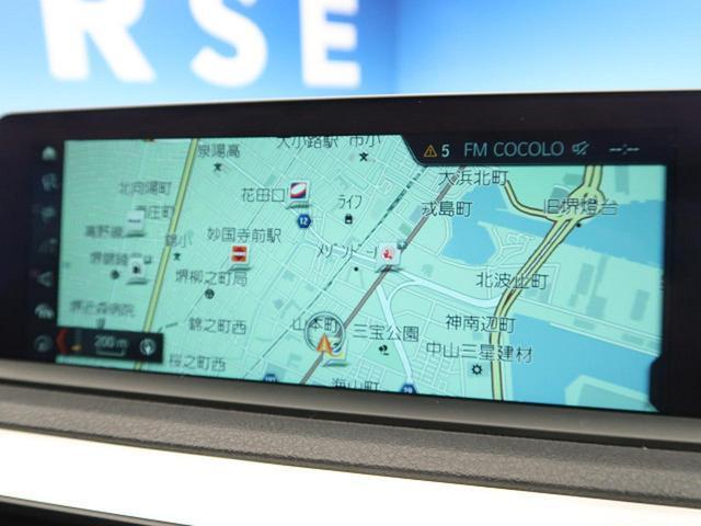 118i スタイル 純正HDDナビ インテリジェントセーフティ パーキングサポートPKG 前席シートヒーター コンフォートアクセス LEDヘッドライト クルコン(6枚目)