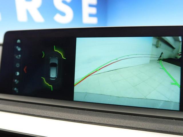 118i スタイル 純正HDDナビ インテリジェントセーフティ パーキングサポートPKG 前席シートヒーター コンフォートアクセス LEDヘッドライト クルコン(7枚目)
