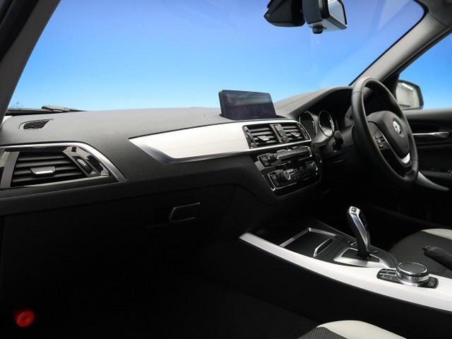 118i スタイル 純正HDDナビ インテリジェントセーフティ パーキングサポートPKG 前席シートヒーター コンフォートアクセス LEDヘッドライト クルコン(11枚目)
