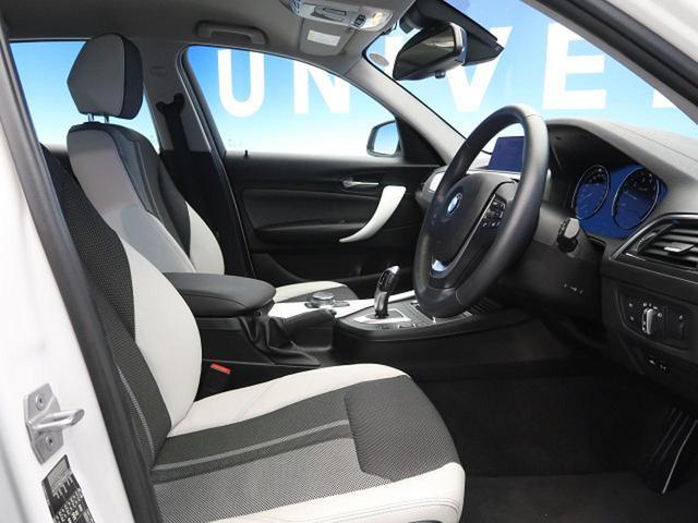 118i スタイル 純正HDDナビ インテリジェントセーフティ パーキングサポートPKG 前席シートヒーター コンフォートアクセス LEDヘッドライト クルコン(13枚目)