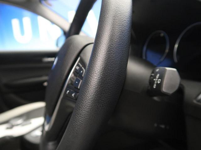 118i スタイル 純正HDDナビ インテリジェントセーフティ パーキングサポートPKG 前席シートヒーター コンフォートアクセス LEDヘッドライト クルコン(24枚目)
