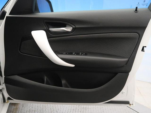 118i スタイル 純正HDDナビ インテリジェントセーフティ パーキングサポートPKG 前席シートヒーター コンフォートアクセス LEDヘッドライト クルコン(29枚目)