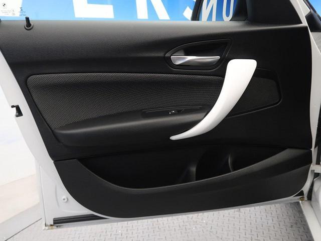 118i スタイル 純正HDDナビ インテリジェントセーフティ パーキングサポートPKG 前席シートヒーター コンフォートアクセス LEDヘッドライト クルコン(30枚目)
