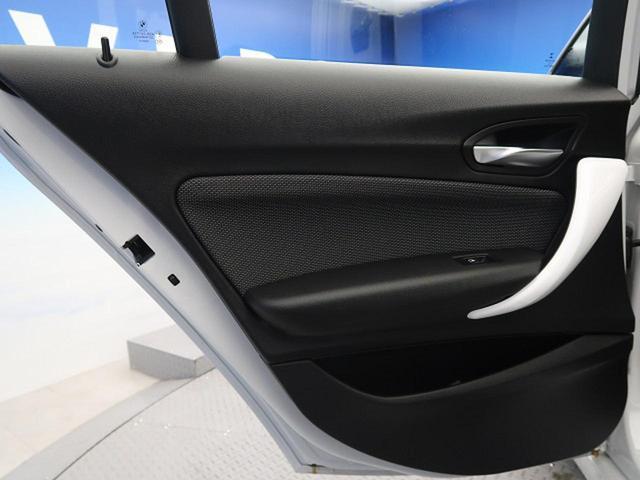 118i スタイル 純正HDDナビ インテリジェントセーフティ パーキングサポートPKG 前席シートヒーター コンフォートアクセス LEDヘッドライト クルコン(32枚目)