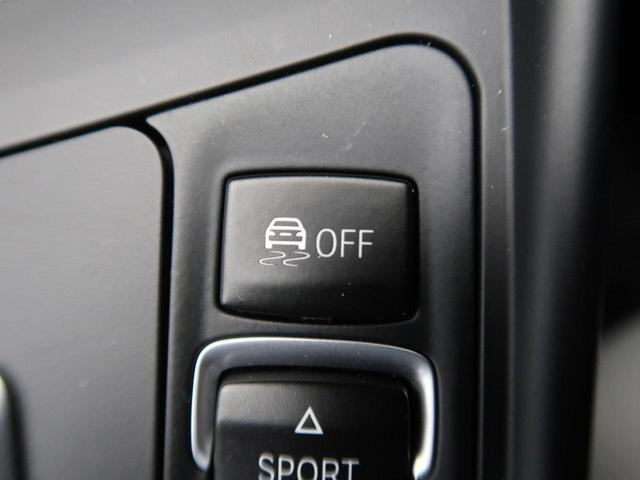 118i スタイル 純正HDDナビ インテリジェントセーフティ パーキングサポートPKG 前席シートヒーター コンフォートアクセス LEDヘッドライト クルコン(53枚目)