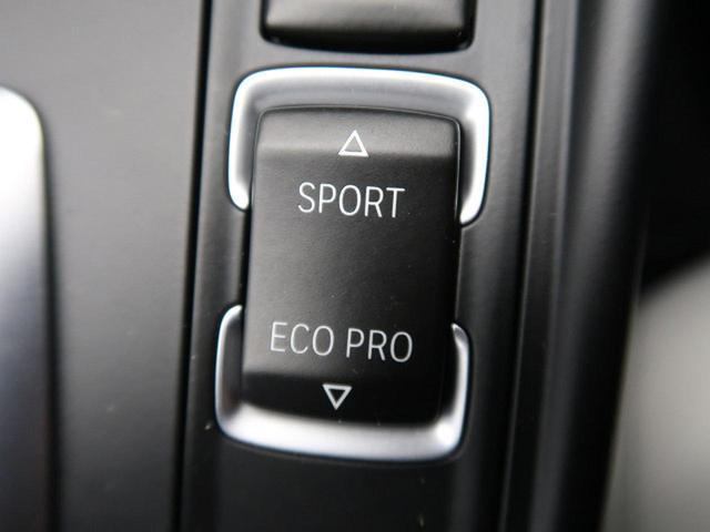 118i スタイル 純正HDDナビ インテリジェントセーフティ パーキングサポートPKG 前席シートヒーター コンフォートアクセス LEDヘッドライト クルコン(54枚目)