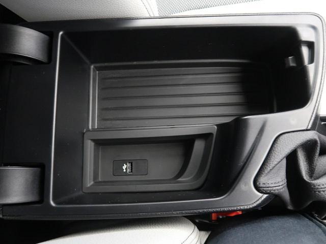 118i スタイル 純正HDDナビ インテリジェントセーフティ パーキングサポートPKG 前席シートヒーター コンフォートアクセス LEDヘッドライト クルコン(57枚目)