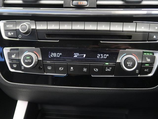 118i スタイル 純正HDDナビ インテリジェントセーフティ パーキングサポートPKG 前席シートヒーター コンフォートアクセス LEDヘッドライト クルコン(59枚目)