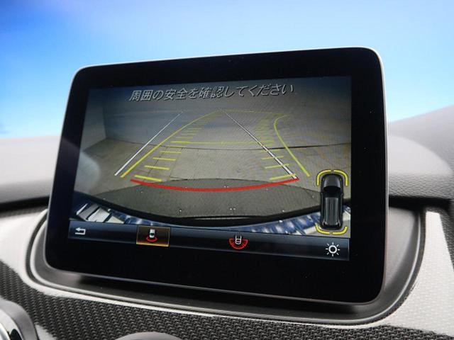 B180 スポーツ レーダーセーフティPKG ベーシックPKGプラス 前席シートヒーター LEDヘッドライト パークトロニック 純正HDDナビ バックカメラ(7枚目)