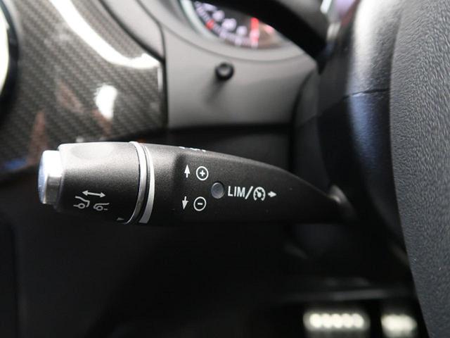 B180 スポーツ レーダーセーフティPKG ベーシックPKGプラス 前席シートヒーター LEDヘッドライト パークトロニック 純正HDDナビ バックカメラ(8枚目)