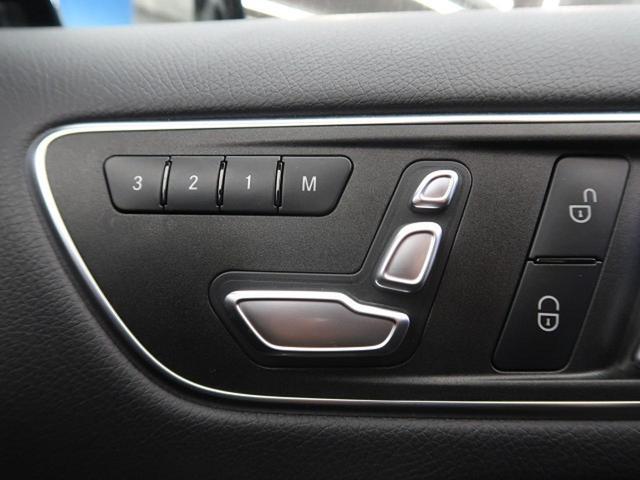 B180 スポーツ レーダーセーフティPKG ベーシックPKGプラス 前席シートヒーター LEDヘッドライト パークトロニック 純正HDDナビ バックカメラ(9枚目)