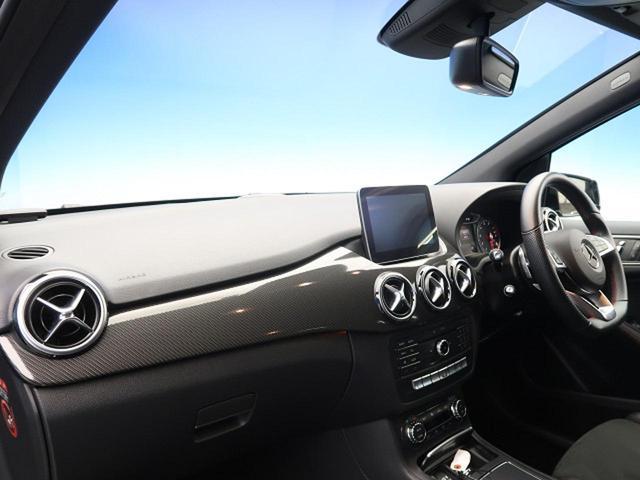 B180 スポーツ レーダーセーフティPKG ベーシックPKGプラス 前席シートヒーター LEDヘッドライト パークトロニック 純正HDDナビ バックカメラ(10枚目)