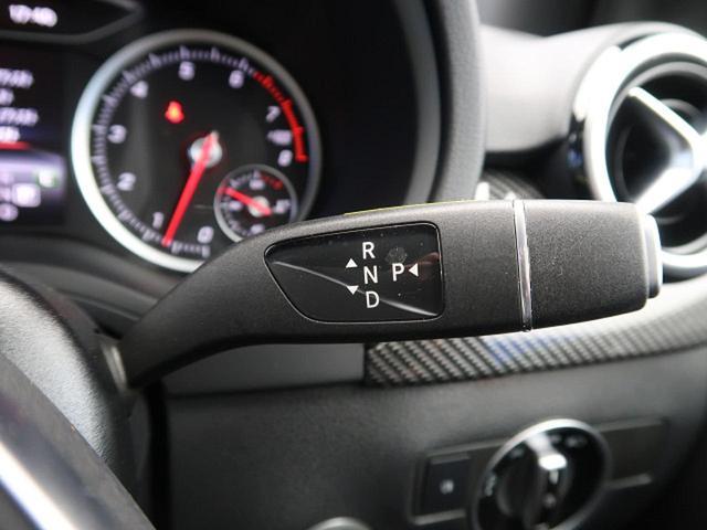 B180 スポーツ レーダーセーフティPKG ベーシックPKGプラス 前席シートヒーター LEDヘッドライト パークトロニック 純正HDDナビ バックカメラ(11枚目)