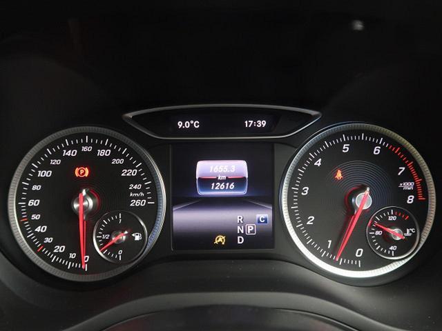 B180 スポーツ レーダーセーフティPKG ベーシックPKGプラス 前席シートヒーター LEDヘッドライト パークトロニック 純正HDDナビ バックカメラ(15枚目)