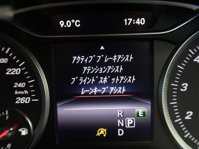 B180 スポーツ レーダーセーフティPKG ベーシックPKGプラス 前席シートヒーター LEDヘッドライト パークトロニック 純正HDDナビ バックカメラ(40枚目)