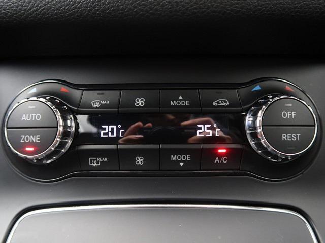 B180 スポーツ レーダーセーフティPKG ベーシックPKGプラス 前席シートヒーター LEDヘッドライト パークトロニック 純正HDDナビ バックカメラ(42枚目)