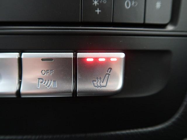 B180 スポーツ レーダーセーフティPKG ベーシックPKGプラス 前席シートヒーター LEDヘッドライト パークトロニック 純正HDDナビ バックカメラ(43枚目)