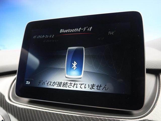 B180 スポーツ レーダーセーフティPKG ベーシックPKGプラス 前席シートヒーター LEDヘッドライト パークトロニック 純正HDDナビ バックカメラ(45枚目)