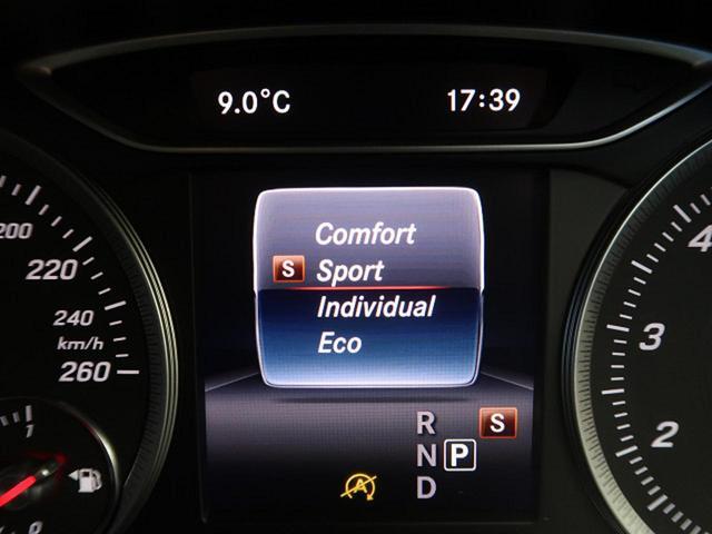 B180 スポーツ レーダーセーフティPKG ベーシックPKGプラス 前席シートヒーター LEDヘッドライト パークトロニック 純正HDDナビ バックカメラ(46枚目)
