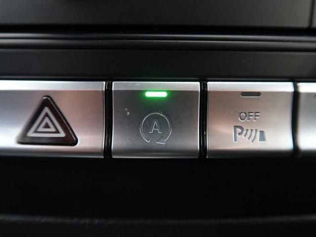 B180 スポーツ レーダーセーフティPKG ベーシックPKGプラス 前席シートヒーター LEDヘッドライト パークトロニック 純正HDDナビ バックカメラ(48枚目)
