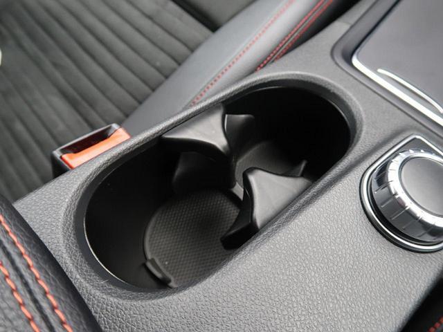 B180 スポーツ レーダーセーフティPKG ベーシックPKGプラス 前席シートヒーター LEDヘッドライト パークトロニック 純正HDDナビ バックカメラ(61枚目)