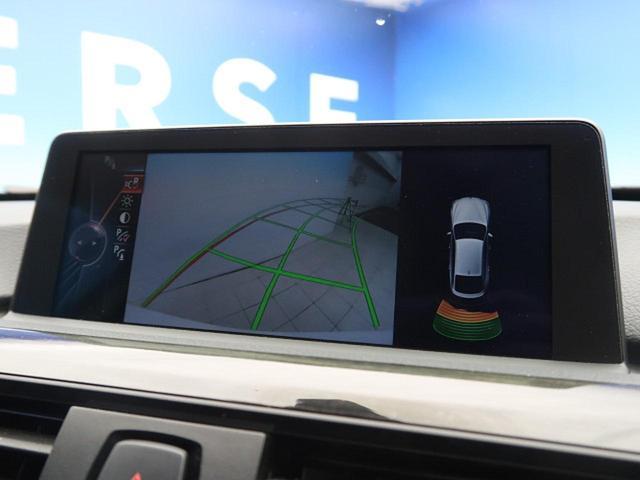 320iグランツーリスモ ラグジュアリー ワンオーナー 革シートセット パワーバックドア 前席パワーシート インテリジェントセーフティ 車線逸脱警告(7枚目)