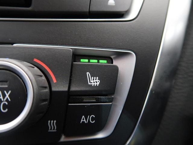 320iグランツーリスモ ラグジュアリー ワンオーナー 革シートセット パワーバックドア 前席パワーシート インテリジェントセーフティ 車線逸脱警告(9枚目)