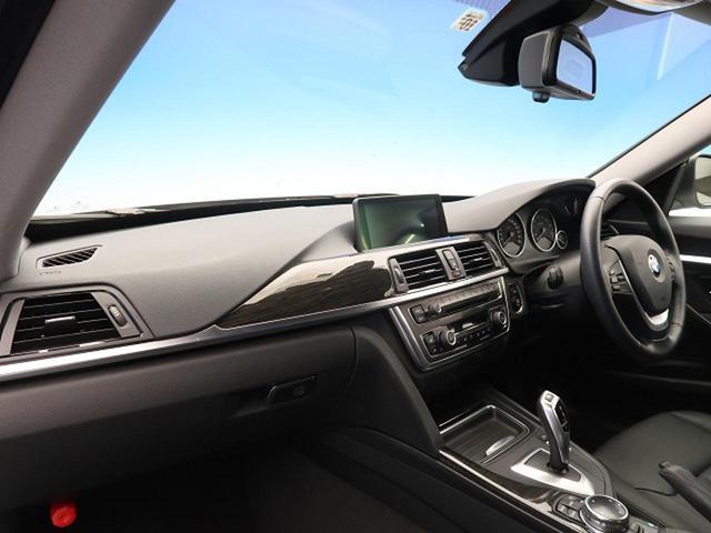 320iグランツーリスモ ラグジュアリー ワンオーナー 革シートセット パワーバックドア 前席パワーシート インテリジェントセーフティ 車線逸脱警告(11枚目)