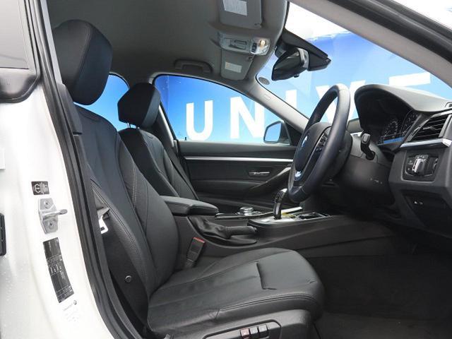 320iグランツーリスモ ラグジュアリー ワンオーナー 革シートセット パワーバックドア 前席パワーシート インテリジェントセーフティ 車線逸脱警告(13枚目)