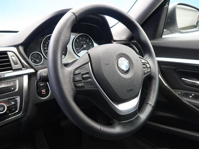 320iグランツーリスモ ラグジュアリー ワンオーナー 革シートセット パワーバックドア 前席パワーシート インテリジェントセーフティ 車線逸脱警告(15枚目)